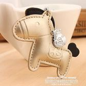 包包掛飾馬上有錢鑰匙扣女韓國可愛汽車鑰匙鍊環創意包包掛件掛飾網紅 萊俐亞