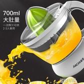 特賣榨汁機 電動柳橙機柳丁檸檬專用榨汁機家用簡易小型迷你便捷原汁機橙汁機