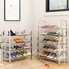 不銹鋼鞋架多層簡易鞋架子室內宿舍門口家用...