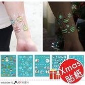 聖誕節裝飾卡通圖案紋身貼紙 5件/組