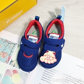 《7+1童鞋》日本月星 MOONSTAR 機能運動鞋 E402 藍色