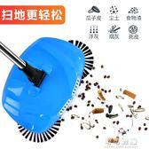 掃地機手推家用掃吸拖一體機笤帚魔法掃把簸箕套裝懶人手動吸塵器YYP 可可鞋櫃