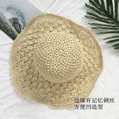雙12購物節   韓版可折疊沙灘草帽女夏天百搭小清新海邊度假防曬遮陽太陽帽子夏   mandyc衣間