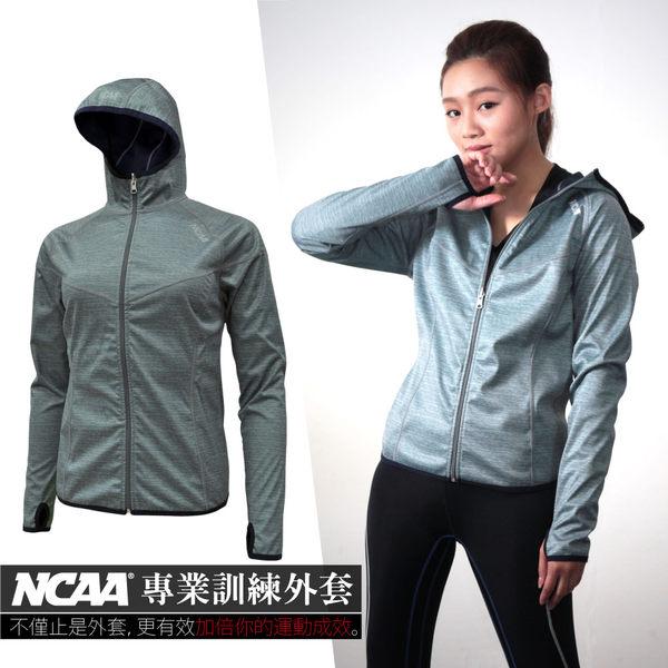 爆汗系列專業訓練外套 NCAA HOT SPA機能外套 -(麻灰雙面穿)-女款