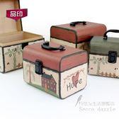創意長方形提箱禮物盒 小資風格 BS19790『科炫3C』