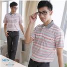 【大盤大】(P77108) 台灣製 男 短袖POLO衫 立領 橫條紋口袋棉T 保羅衫 上班 商務 情人節【剩M號】