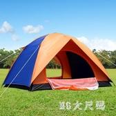3-4人帳篷戶外雙人2人單人野外露營野營帳篷家庭二室一廳 QQ27330『MG大尺碼』