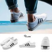 adidas 休閒鞋 Nizza 白 黑 帆布鞋面 基本款 男鞋 女鞋 運動鞋【PUMP306】 CQ2333
