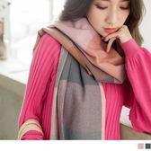 《ZC1210》溫暖質感粉彩格紋流蘇圍巾 OrangeBear