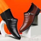 皮鞋 男鞋冬季潮鞋休閒皮鞋男士韓版百搭加絨保暖尖頭商務鞋子 城市玩家