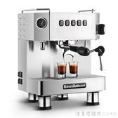 格米萊CRM3018意式專業半自動家用商用咖啡機高壓蒸汽3鍋爐雙泵 220vNMS漾美眉韓衣