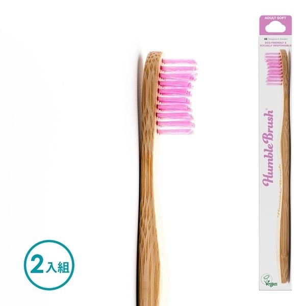 Humble Brush 瑞典竹製成人軟毛牙刷2入組 - 紫色