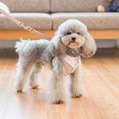 小狗狗牽引繩背心式寵物狗鍊子中型小型犬遛狗繩泰迪博美寵物用品    電購3C