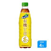 雀巢有機甘菊茶550mlx4【愛買】