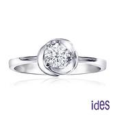 ides愛蒂思 設計款30分F/VVS2八心八箭頂級3EX車工求婚結婚鑽石戒指/圓舞曲18K