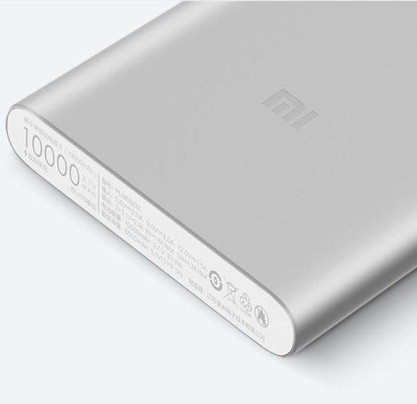 小米行動電源2  新款金屬外殻10000毫安 超薄便攜快充大容量 迷你移動電源 隨身沖電