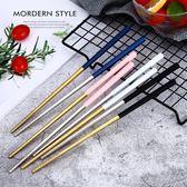 不銹鋼筷子304家用防滑防燙創意可愛彩色筷子個性家庭裝方形歐式   初見居家