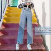 高腰泫雅顯瘦闊腿牛仔褲女垂感寬鬆小個子九分直筒年夏薄新款 衣櫥秘密
