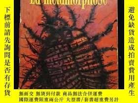 二手書博民逛書店外文原版·卡夫卡·《La罕見metamorphose(變形記)》·私藏·32開Y199797 出版195