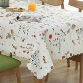歐式茶幾餐桌印花桌布布藝塑料台布墊防水防燙防油免洗長方形簡約   LannaS