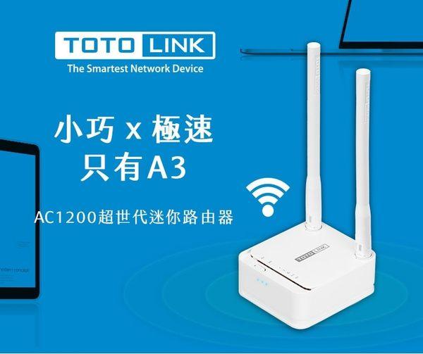 TOTOLINK A3 AC1200超世代雙頻迷你路由器 分享器 無線IP