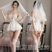 情趣婚紗禮服性感內衣大胸新娘套裝透視激情誘惑蕾絲挑逗jk制服騷 凱斯盾