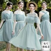 小禮服 2020伴娘禮服新款中長款仙氣質姐妹裙姐妹團禮服春夏季女-全館免運