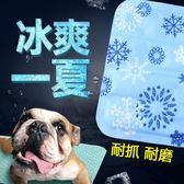 夏季狗狗涼席寵物冰墊凝膠涼墊夏天降溫貓咪狗墊子貓耐咬狗窩睡墊