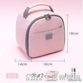 飯盒袋子保溫便當手提包餐小號包裝兒童上班韓國清新女的可愛日式 生活樂事館