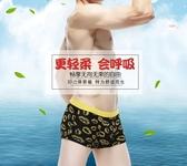 男士內褲男平角褲青年莫代爾性感冬季寬鬆個性運動學生可愛四角褲 藍嵐