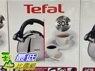 [COSCO代購] C128138 TEFAL IH WHISTLING KETTLE 不銹鋼笛音茶壺 容量 27公升