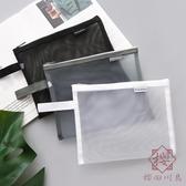 簡約筆袋女透明鉛筆袋男大容量文具袋文具盒【櫻田川島】