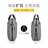 筆電電腦包擴容手提單肩游戲本包內膽包袋【步行者戶外生活館】
