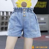 兒童夏裝女童牛仔短褲2021新款夏季中大童洋氣薄款女孩寶寶短褲子【小橘子】