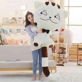 玩偶 可愛萌貓咪毛絨玩具韓國布娃娃大玩偶抱枕睡覺女生生日禮物 igo 唯伊時尚