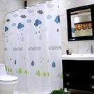 浴室浴簾布加厚防水防霉遮擋門簾套裝洗澡間隔斷擋水掛簾拉簾