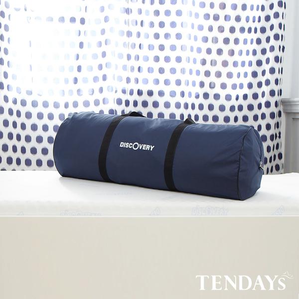 床墊-TENDAYs 3尺標準單人8.5cm厚-DISCOVERY柔眠記憶床墊(晨曦白)