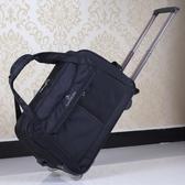 時尚男女旅行包拉桿包可折疊牛津布手提行李包袋登機拉桿箱包防水 - 風尚3C