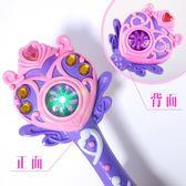兒童全自動不漏水仙女魔法棒泡泡機音樂吹泡泡水手電動泡泡槍玩具 滿天星