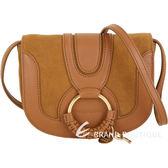 SEE BY CHLOE HANA 迷你款 編織金屬圈拼接麂皮斜背包(焦糖棕) 1840370-B3