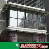 窗貼 隔熱膜窗戶防曬玻璃貼膜家用反光膜單向透視陽台廚房遮陽遮光貼紙YTL 現貨