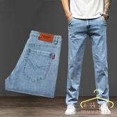 夏季淺藍色牛仔褲 男潮牌寬鬆直筒男士彈力休閒褲 男裝長褲子簡約薄款 快速出貨