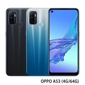 【晉吉國際】OOPPO A53 (4+64G)