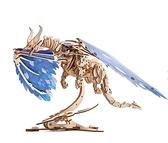 Ugears 暴風之王-卓耿 飛龍 Dragon 可動木製模型 DIY手作 烏克蘭精品 魔法生物