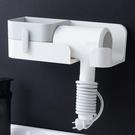 風筒架 適用戴森小米吹風機置物架免打孔衛生間收納放電吹風掛架風筒架子【幸福小屋】