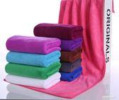 毛巾 美容院理發店包頭乾發毛巾足療發廊加厚超強吸水毛巾   傑克型男館