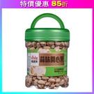 萬歲牌蒜味開心果罐(420g/罐)【免運代客送禮】【合迷雅好物超級商城】