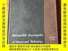 二手書博民逛書店罕見-Hill Encyclopedia of Science