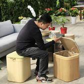 收納凳收納凳子儲物凳可坐實木成人家用多功能長方形擱腳凳沙發凳換鞋凳igo 免運