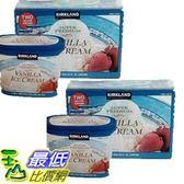 [COSCO代購]  促銷至1月21日 科克蘭 香草冰淇淋 1.89公升 X 2入 (2組) _W118123